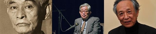 Kawabata_Kenzaburo_Gao